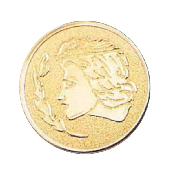 Μετάλλιο Απονομής Γενικό 25mm