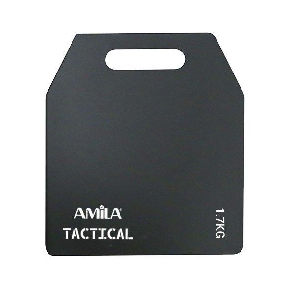 plaka-varous-1.7kg-gia-gileko-military-vest-95102-amila