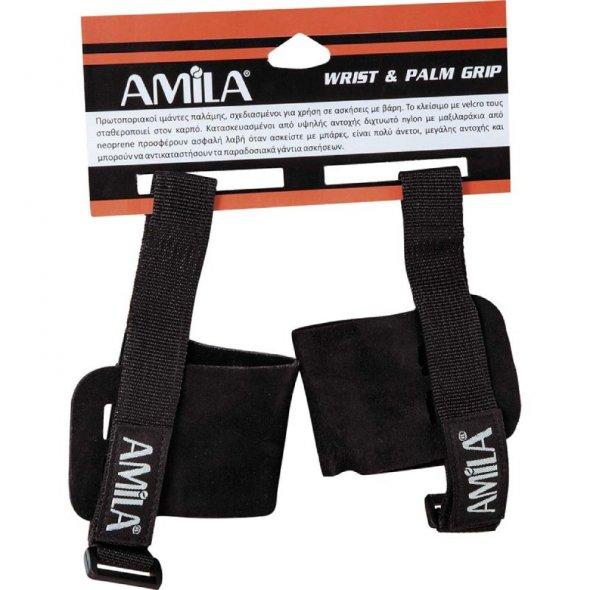 γάντια crossfit 2 grips holes μαύρο small medium 83288 amila συσκευασία